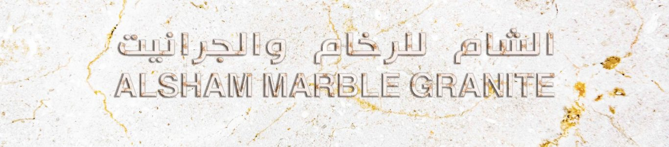 Marble about